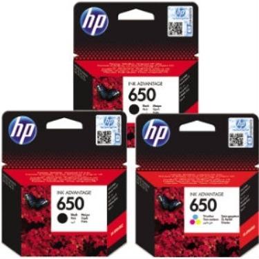 מודרניסטית דיו למדפסת HP Deskjet 2645 | מחסני דיו | תל אביב | נתניה | משלוחים WL-62